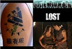 lost-jack-in-dovmesi---lost-jack-tattoo