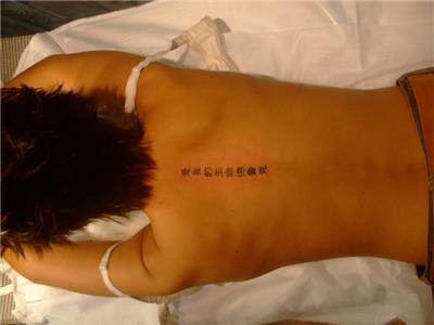 kanji-sirt-dovmesi---kanji-back-tattoo