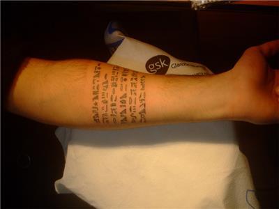 misir-hiyeroglifleri-dovmesi---egyptian-hieroglyphics-tattoos